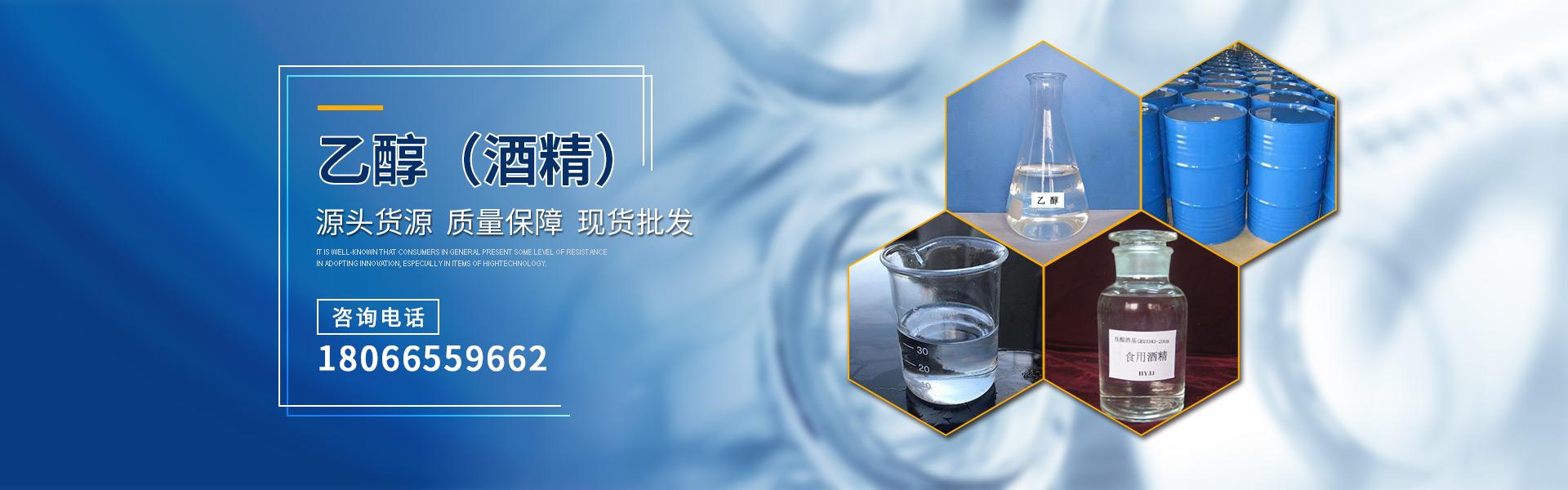 陜西全盛化工原料有限公司